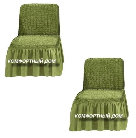 Чехол на два кресла,без подлокотников, олива