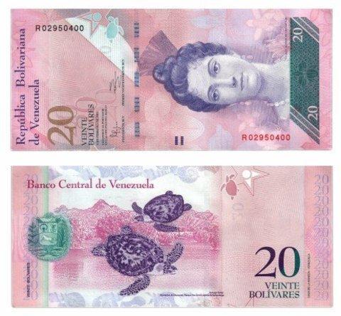 Банкнота 20 боливаров 2011 год, Венесуэла. UNC