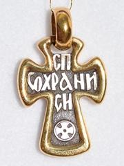 Крест Северный  (кулон из серебра с позолотой)