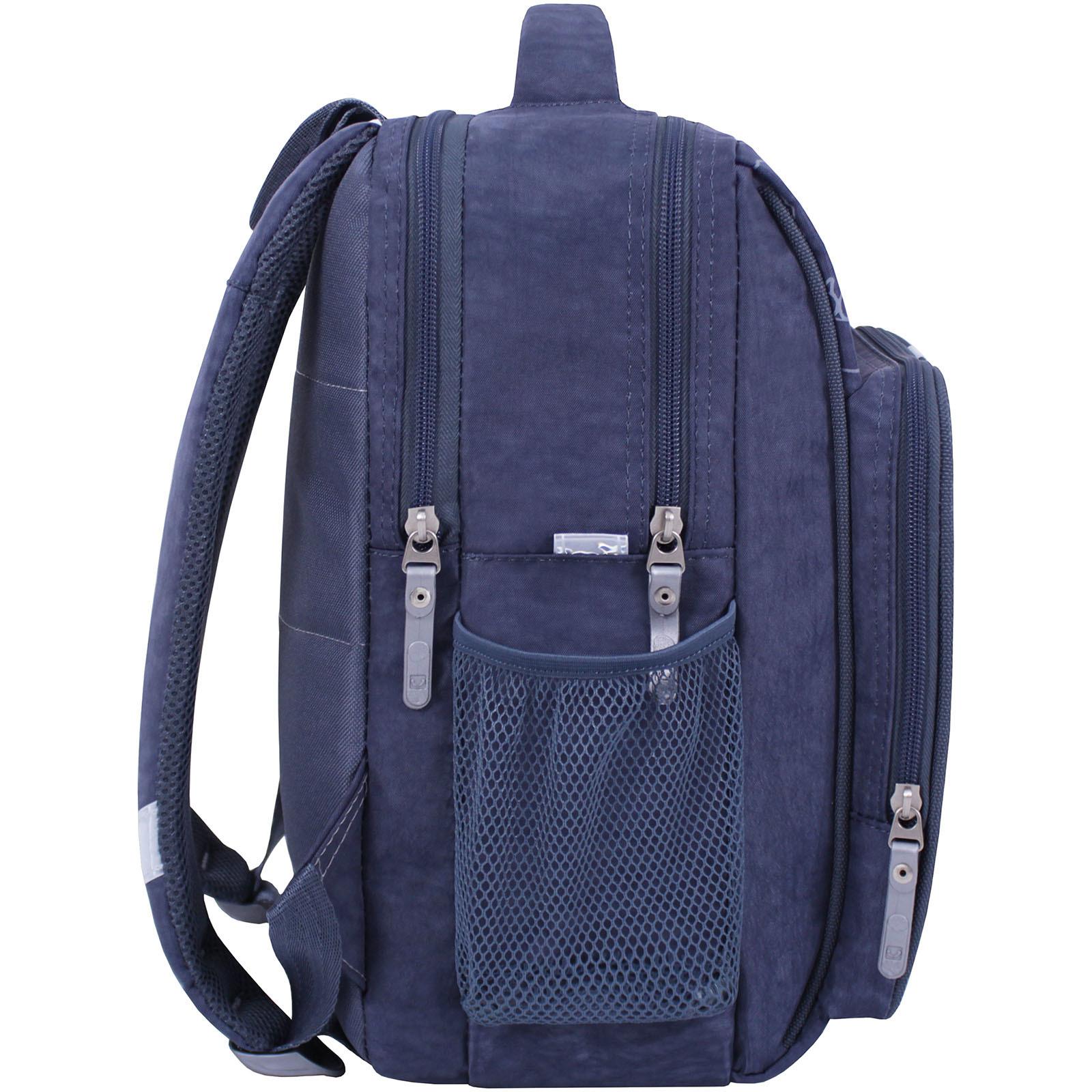 Рюкзак школьный Bagland Школьник 8 л. 321 серый 509 (00112702) фото2