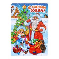 Пазл в шаре. Дед Мороз и Снегурочка
