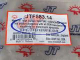 JTF583.14 Звезда ведущая передняя JTF583 14 зубьев для Yamaha TT-R250 TT250R