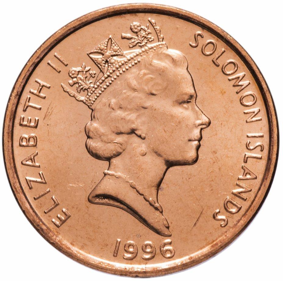 1 цент. Соломоновы острова. 1996 год. XF-AU
