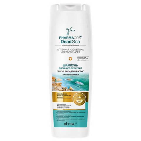 Шампунь двойного действия Против выпадения волос против перхоти , 400 мл ( Pharmacos Dead Sea )