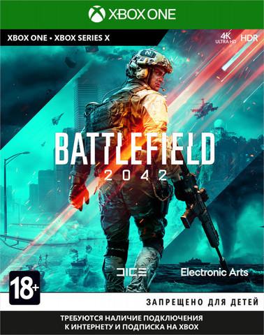 Battlefield 2042 (Xbox One, русская версия)