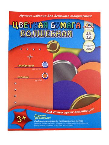 Цветная бумага А4