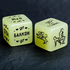 Кубик неоновый «Возьми меня», 2 кубика