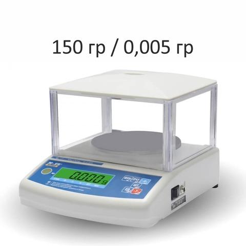Купить Весы лабораторные/аналитические Mertech M-ER 122АCFJR-150.005 Accurate, LCD, АКБ, 150гр, 0,005гр, Ø123 мм, с поверкой, высокоточные. Быстрая доставка. ☎️ +7(961)845-04-45