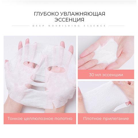 Тканевая маска с жемчужной пудрой для сияния кожи GLOW LUMINOUS AURORA MASK, 10 штук