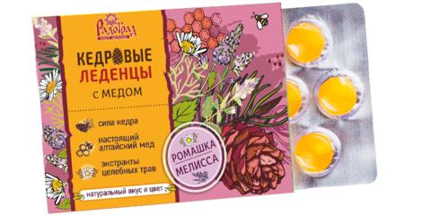 Леденцы Радоград кедровые с ромашкой и мелиссой,с мёдом, 6 шт.*3,2 гр. (Радоград)