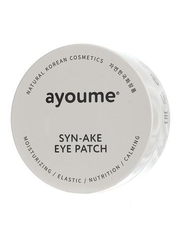 Патчи для глаз антивозрастные со змеиным пептидом AYOUME