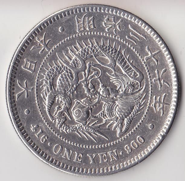K0100, 1887 (1903), Япония, 1 йена, Ag-900, 26,91 гр. Тип II, 38,1 мм