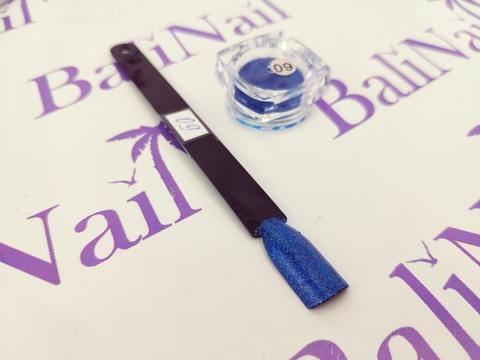 Пыль для дизайна ногтей (синий) #09