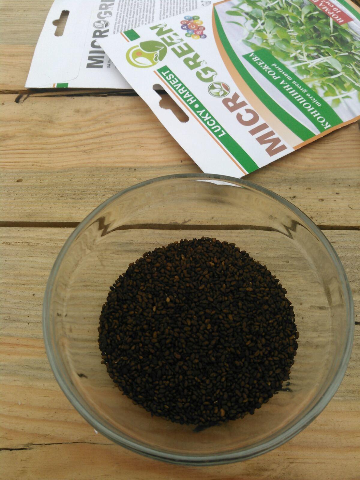 Семена Микрозелени  Клевер Розовый 10 г. LUCKY HARVEST (Украина)