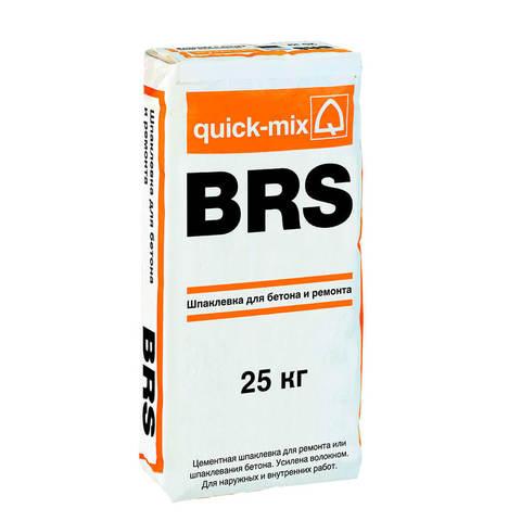 Quick-Mix BRS, мешок 25 кг - шпатлевка для бетона и ремонта
