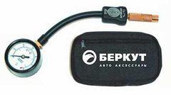 Манометр стрелочный с устройством спуска колеса БЕРКУТ (BERKUT) ADG-032