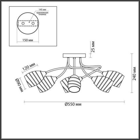 Люстра потолочная 4528/6C линии DOROTHY