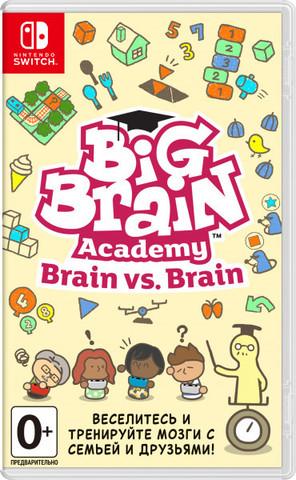 Big Brain Academy: Brain vs. Brain (Nintendo Switch, русская версия)