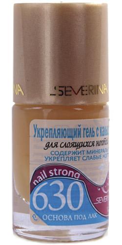 Укрепление и восстановление Severina Expert, №630, Укрепляющий гель с кальцием для слоящихся ногтей, 11,5 мл ukreplyayushij-gel-s-kalciem-dlya-sloyashihsya-nogtej-630.jpg