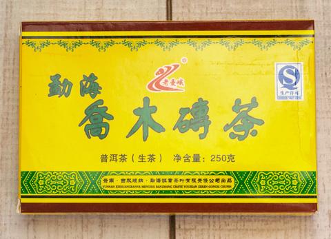 Цяо Му Шен Чжуан, 2011, 250 г