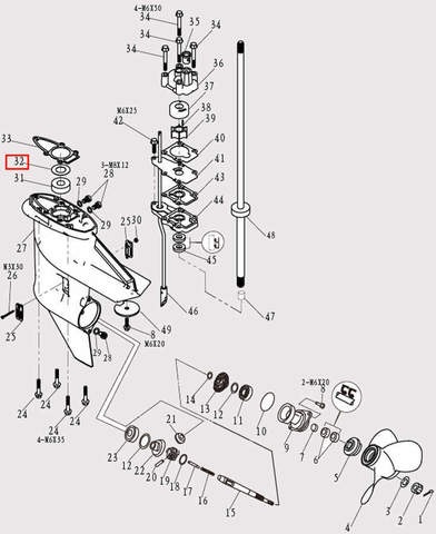 Шайба-прокладка для лодочного мотора F9.8 Sea-PRO (12-32)