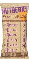 NUTBERRY Орехово-фруктовый батончик с фундуком 35г