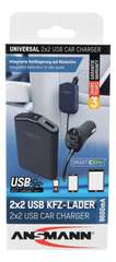 Зарядка автомобильная для USB устройств ANSMANN 9,6А