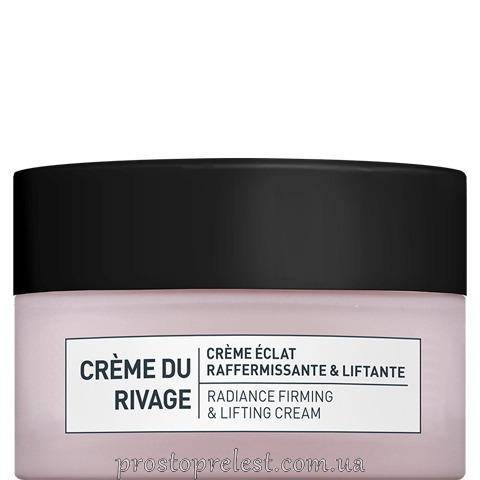 Algologie Radiance Firming And Lifting Cream - Ліфтинг-крем для відновлення пружності і сяйва шкіри