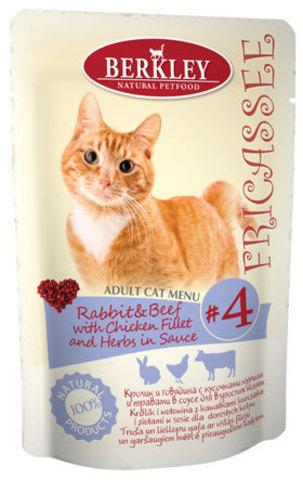 Консервы (Паучи) Berkley Кролик и говядина с кусочками курицы и травами в соусе для взрослых кошек