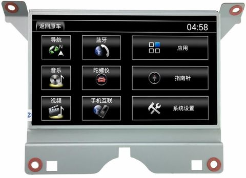 Магнитола Land Rover Sport 2010-2012 Android 9.0 4/64GB IPS 4G модель XN-R7001 DENSO