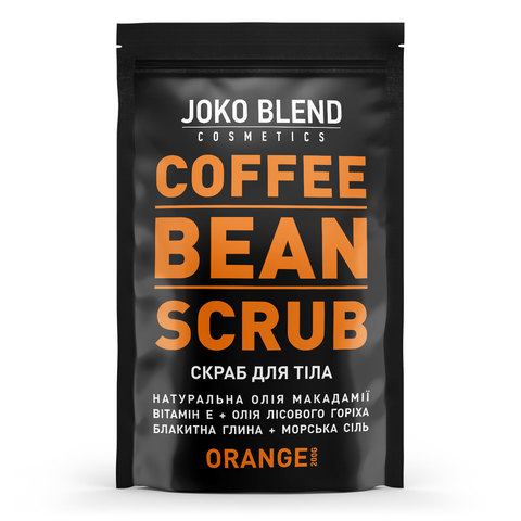 Масажна щітка для тіла + Кавовий скраб Joko Blend Orange 200 г В ПОДАРУНОК! (3)