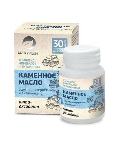 Каменное масло с дигидрокверцетином и витамином С Натуральный антиоксидант фото1