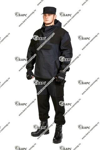 Камуфляжный костюм «Горка-4» Черный. Фото 2