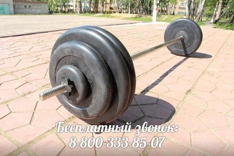 Штанга 100 кг