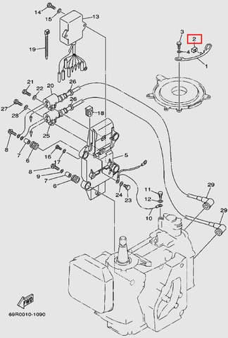Крышка для лодочного мотора Т30 Sea-PRO (9-2)