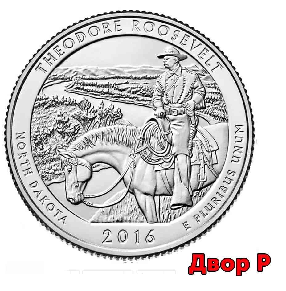 25 центов 34-й парк США Теодора Рузвельта. 2016 год (двор P)
