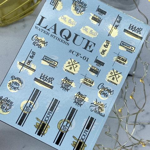 LAQUE Слайдер дизайн #CF-01 (GOLD)