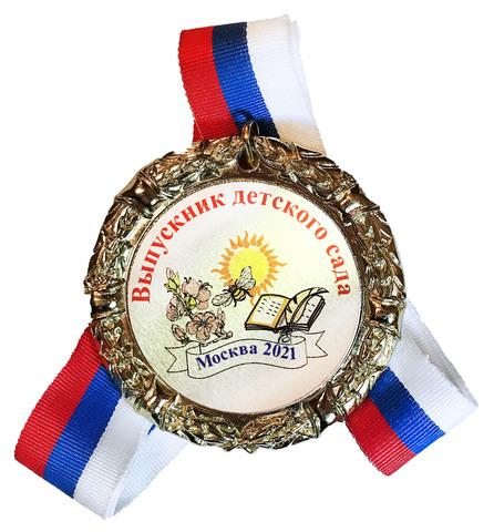 Медаль выпускнику детского сада (цветок, пчела, солнце)