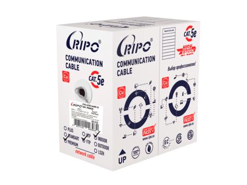 Витая пара FTP 4 CAT5E 24AWG Cu Ripo Premium, 305м.,Fluke test (КСВПВэ -5е 4*2*0.51)