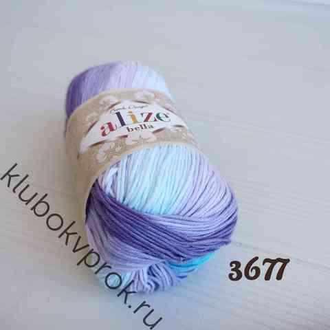 ALIZE BELLA BATIK 3677, Фиолетовый