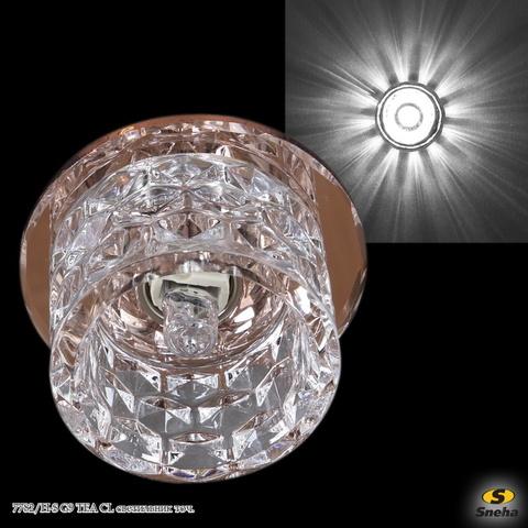 7782/H-S G9 TEA CL светильник точ.