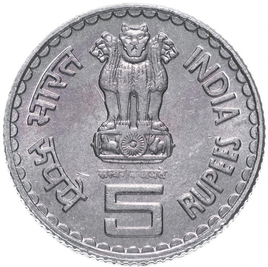 5 рупий. Басава. Индия. 2006 год. AU-UNC