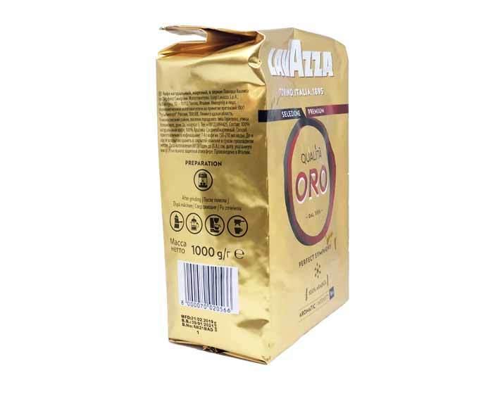 LavAzza Qualita Oro, 1 кг