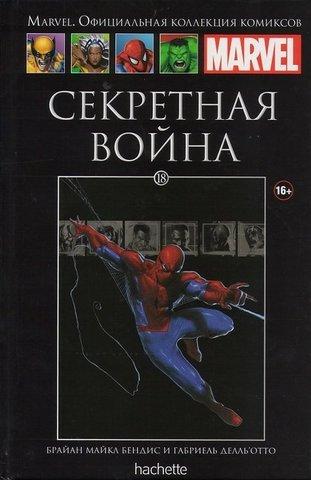 Ашет Коллекция № 18 Секретная война