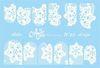Слайдер наклейки Arti for you цвет белый №W23 купить за 100руб