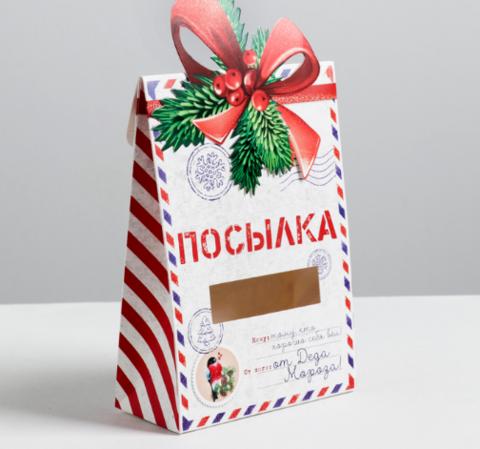 060-0118 Коробка складная «Посылка», 15 × 7 × 22 см