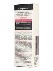 Compliment микрокапсульная сыворотка-скульптор для лица, шеи и зоны декольте Retinol