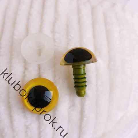 Глаза пластиковые с фиксатором 14 мм, 1 пара, желтые