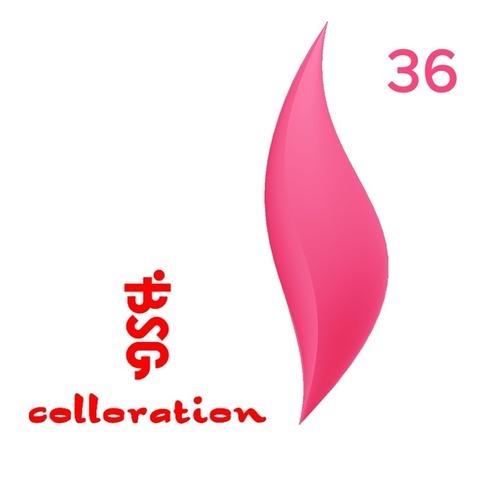 BSG Colloration, №36 Темно-розовый купить за 650руб