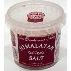 Соль красная гималайская (пищевая крупного помола 2-5 мм.)
